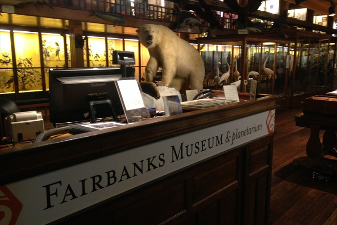 Fairbanks Museum_5691852103741886246