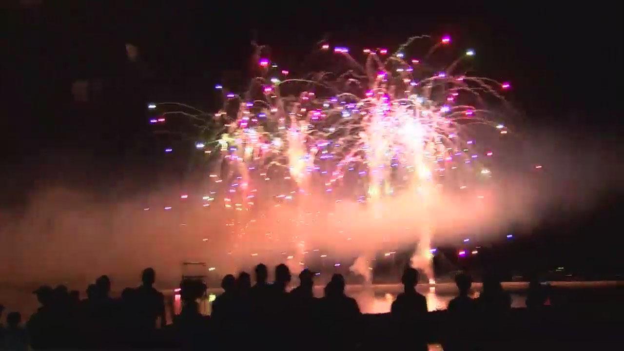 fireworks_1530671438616.jpg