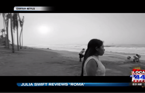 roma_screen_1549038721766.png