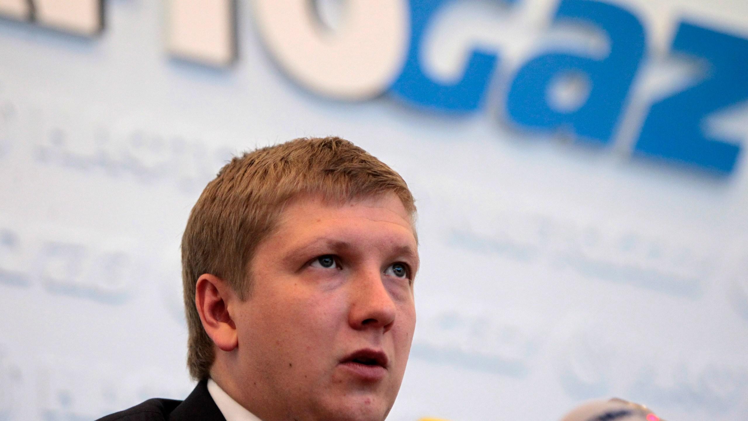 Andrew Kobolev, Andriy Kobolyev